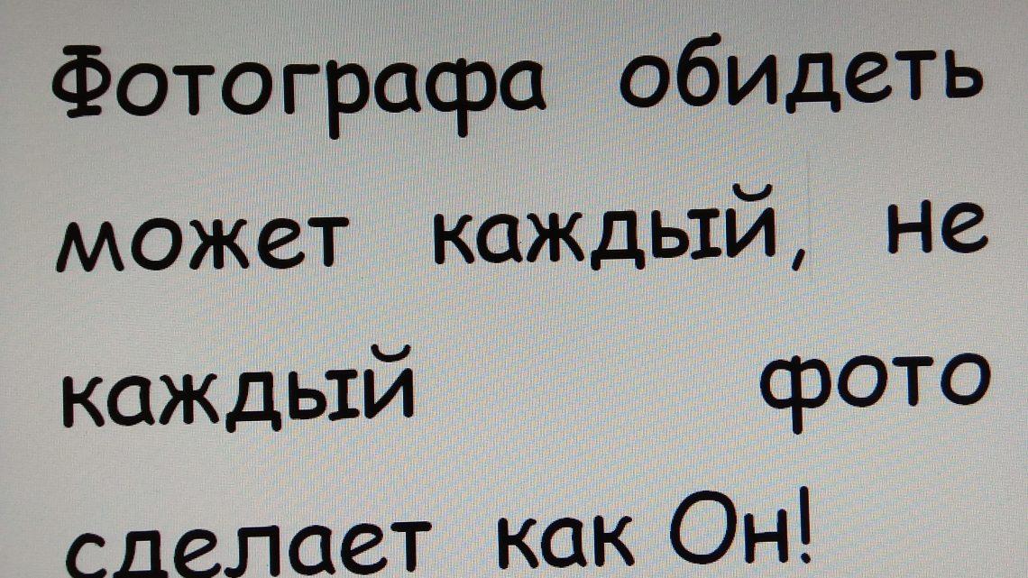 Юристы Домодедово о деле по защите прав фотографа при нарушении авторских прав последнего