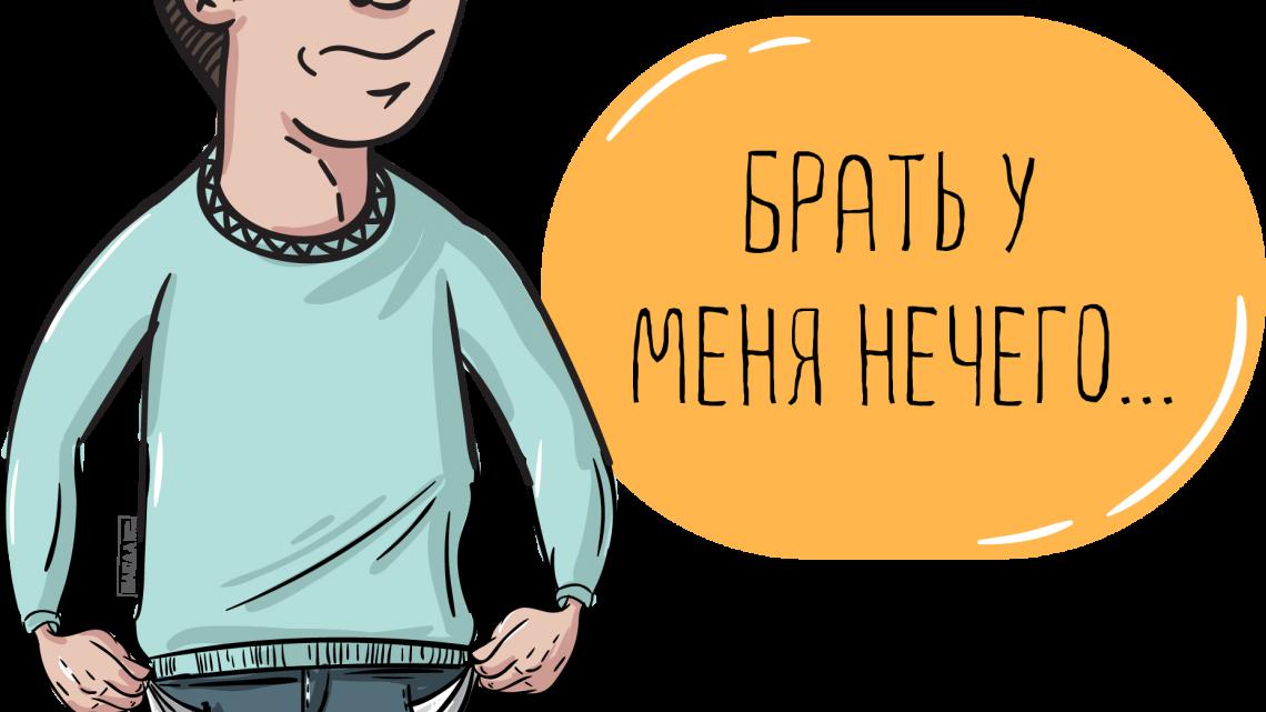 Адвокаты Домодедово сообщают, прощай исполнительский иммунитет?