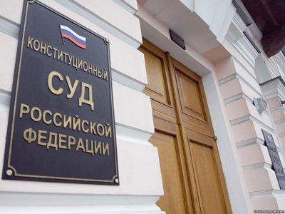 Юристы Домодедово — Конституционный Суд РФ определил: Отмена судебного решения, не основание для привлечения судьи к ответственности