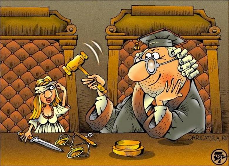 Юристы Домодедово о позиции ВС РФ о протоколах административного правонарушения