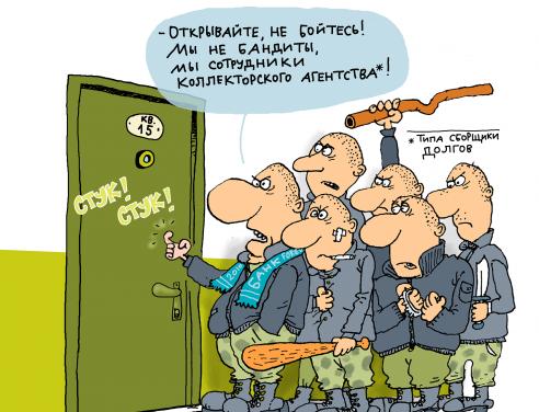 Долги в Домодедово по расписке, какой алгоритм их взыскания