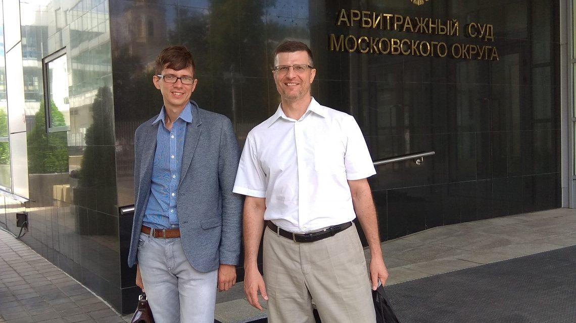Адвокат Домодедово и субботнее настроение