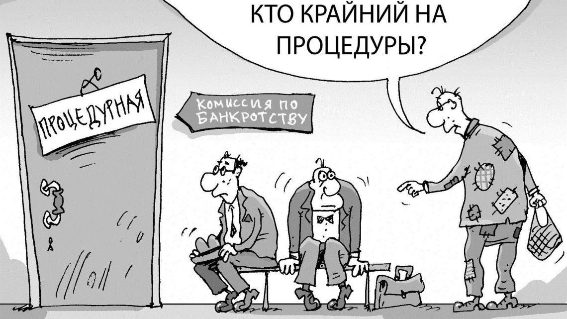 Банкротство и вопросы применения в данной процедуре срока давности при привлечении лиц к субсидиарной ответственности