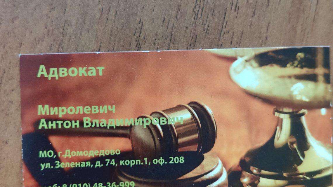 Юристы Домодедово об изменении практики в арбитражных судах  при переходе из предварительного в основное судебное заседание